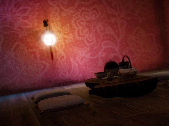 Das Teehaus zur Schattenblüte