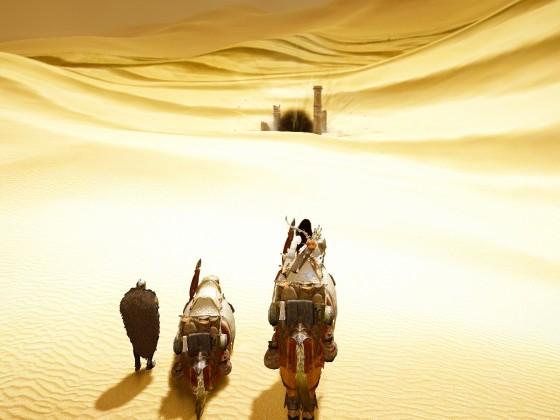 Wüstendungeon
